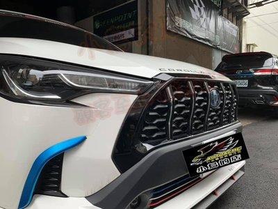 (小鳥的店)豐田 2020-21 Corolla Cross 水箱罩  瑪莎拉蒂 水箱護罩