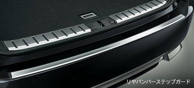 【冠亦汽車】LEXUS RX200t RX350 RX450h專用 後保桿金屬保護板