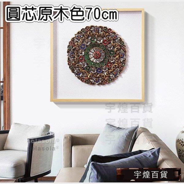 《宇煌》實物玄關東南亞掛畫客廳木雕裝飾畫餐廳金蓮-圓芯原木色70cm_KzgS