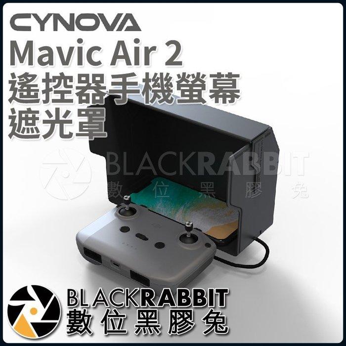 數位黑膠兔【 187 Cynova C-MA-010 Mavic Air 2 遙控器 手機 螢幕遮光罩 】
