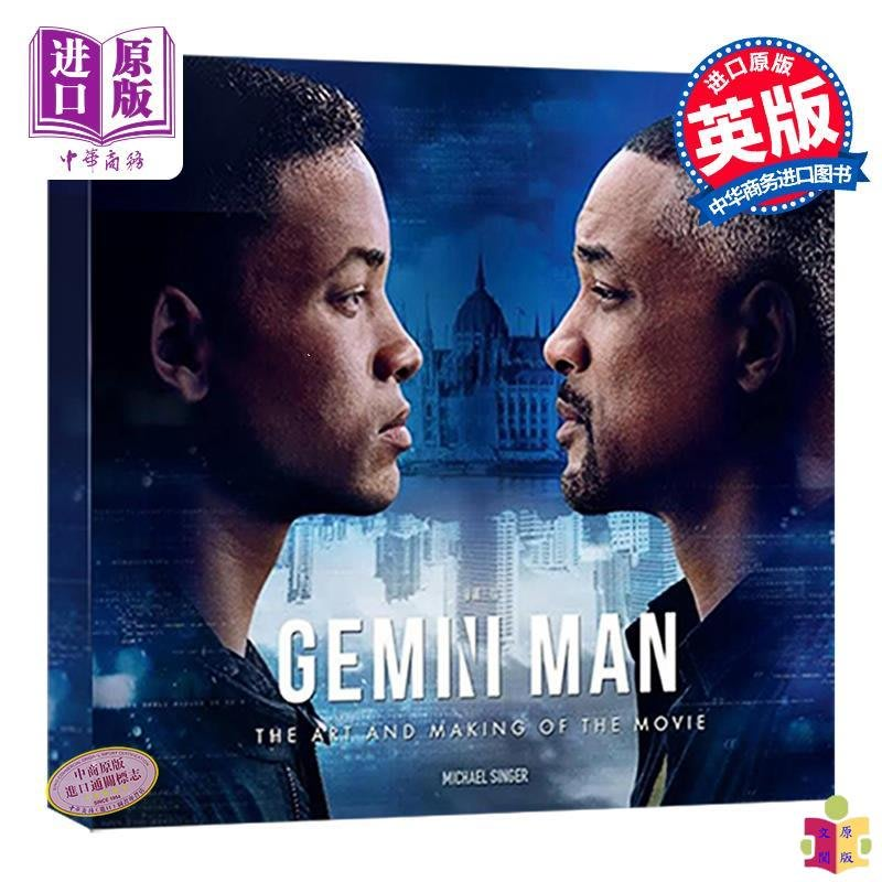 [文閲原版]雙子殺手電影設定集 Gemini Man - The Art and Making of the movie