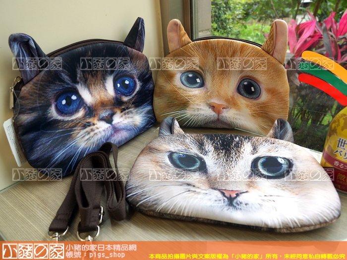 【小豬的家】貓顏包系列~日本帶回貓臉側揹包/貓奴來請安~全新款