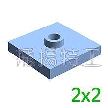 【飛揚特工】小顆粒 積木散件 SBP251 2x2 基本磚 配件 零件 磚塊 底座 磚片(非LEGO,可與樂高相容)