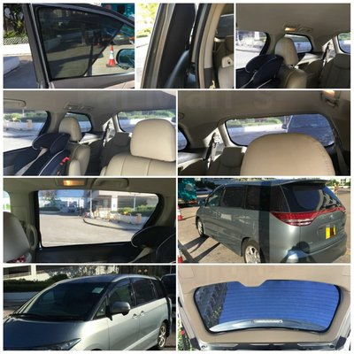 🎊📣🎉 豐田 / 本田 / 日產 指定車款濾光窗網直銷價 $880   電話: 52862001 📞📞📞Whatsapp: 95230008