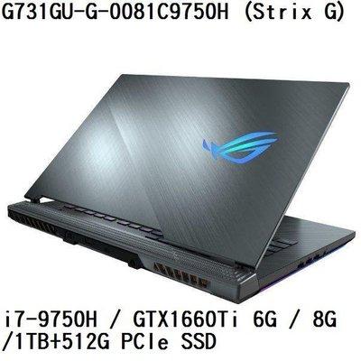*熊俗NB~ ASUS 華碩 G731GU-G-0081C9750H (Strix G) (熊俗~有店面) G731