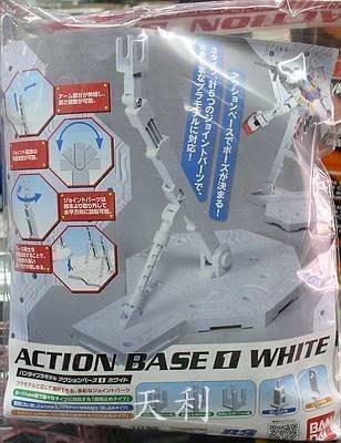 【鄭姐的店】日本 BANDAI 鋼彈白色腳架(1/100,1/144通用型)