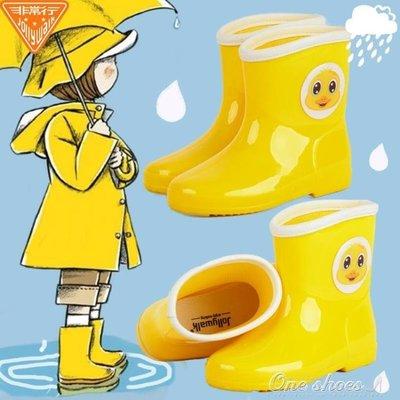 兒童雨鞋男童寶寶女童小童雨靴小孩幼兒水鞋防滑卡通雨衣膠鞋 我的拍賣