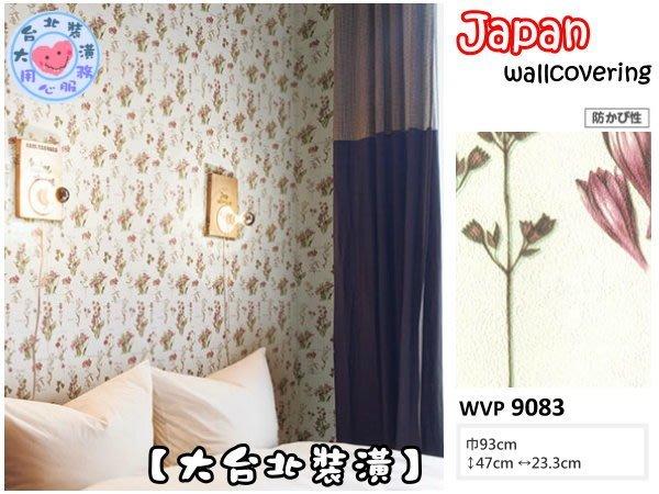 【大台北裝潢】日本進口期貨壁紙WVP* 花草圖鑑   9083  
