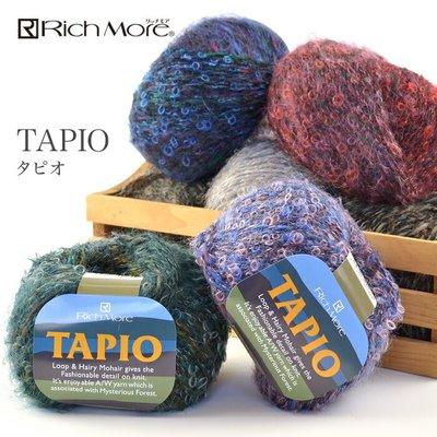 Rich More 3365 TAPIO (タピオ)【A】Mohair 馬海毛 羊毛 段染 花毛線