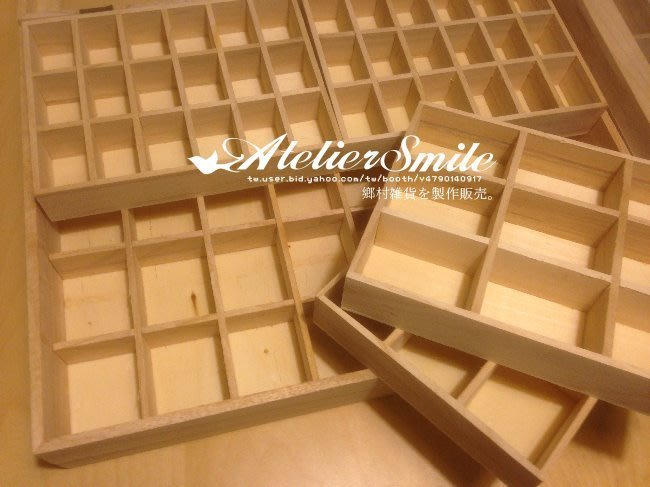 [ Atelier Smile ] 鄉村雜貨 獨家款 超大 112 格全手工桐木盒 收納盒 首飾盒 (現貨)