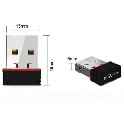 品名: ac150M無線網卡桌上型電腦無線wifi接收器USB迷你接收器RTL8188 J-14475