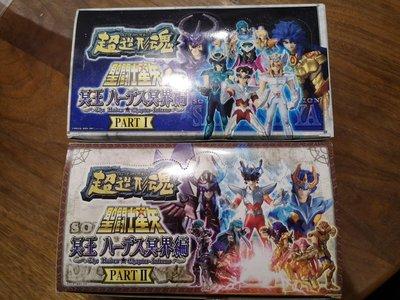 超造型魂 聖鬥士星矢 PART I & II