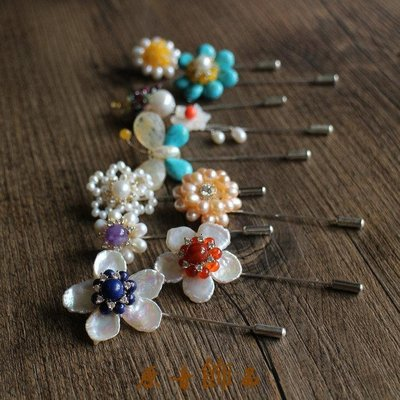 原音飾品{九月江南花事休。} 手制珠寶珍珠胸針 復古 天然寶石領針