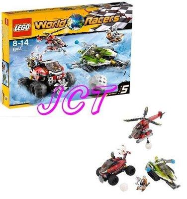 JCT LEGO樂高─8863 風雪之巔