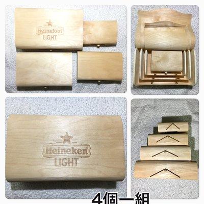 Heineken 海尼根 精美超薄木頭收納箱 飾品收納盒 珠寶首飾收納箱 木頭箱子  4個一組