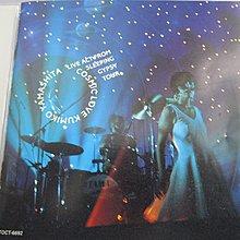 山下久美子 - COSMIC LOVE live act from sleeping gypsy tour 日版   布袋寅泰