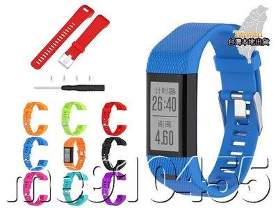 佳明 Vivosmart HR+ 替換錶帶 Garmin HR+ 錶帶 表帶 手錶 矽膠 硅膠錶帶 替換表帶 智能錶帶