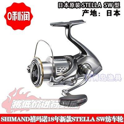 Shimano禧玛诺新款STELLA SW C3000XG4000XGC5000XG纺车轮~nes1364674