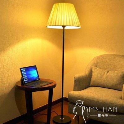落地燈客廳臥室床頭過道現代創意溫馨裝飾LED遙控喂奶落地臺燈