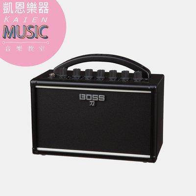 『凱恩音樂教室』免運優惠 公司貨 BOSS 刀 KATANA MINI 7W 電吉他音箱 可裝電池 KTN-MINI