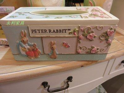 彼得兔新款面紙盒拼布造型