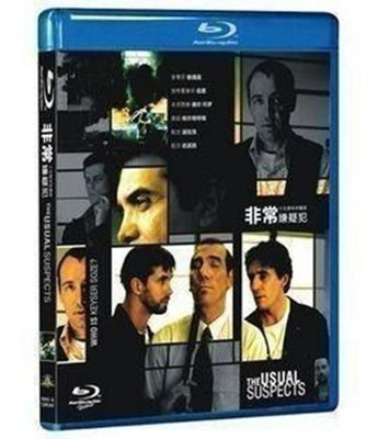 【藍光電影】BD50 非常嫌疑犯 普通嫌疑犯/刺激驚爆點 The Usual Suspects No.190 8.6分 (1995) 94-002