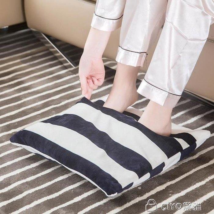 220v插電暖腳寶電熱墊加熱坐墊 可拆洗暖腳墊電暖鞋辦公室暖腳器YYP