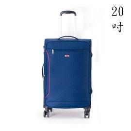 勝德豐 20吋飛機輪360度拉桿行李箱 旅行箱 出國箱 商務箱  #1268(藍色)
