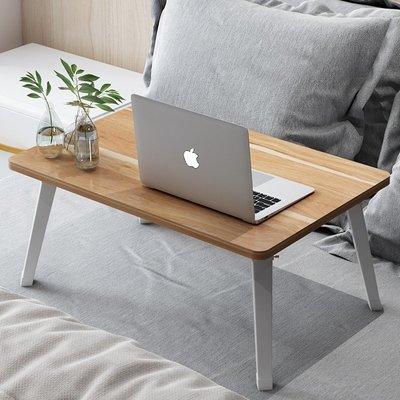 促銷款多功能摺疊筆電桌/床上桌 懶人桌子 小茶幾 和室桌包邊折疊電腦桌60*30*30cm