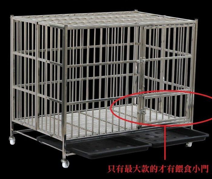 (新款)狗屋XL 125*78*100 可折疊不鏽鋼狗籠 (買一送三) 鐵籠 寵物籠 寵物圍欄 送輪子+透明寵物墊+托盤