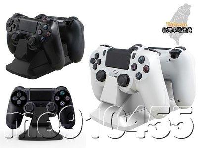 Spark Fox PS4手把座充 手把充電器 座充 底座 雙手把座充 PS4雙座充 附AC電源插頭 白色現貨 黑色預購