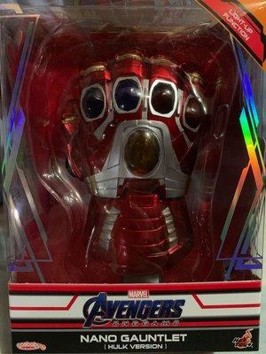Hottoys cosbaby nano gauntlet (hulk version)