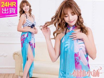 仙仙小舖 R11007藍 扶桑花 多種穿法外搭紗裙 溫泉SPA泡湯
