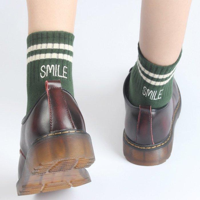 襪子男 紳士襪韓版純棉中筒后跟刺繡smile字母兩杠運動原宿潮流學院男女生襪子