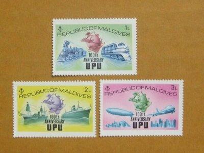 O(∩_∩)O~馬爾地夫新票-----陸海空各種交通工具---3 枚---外票N078