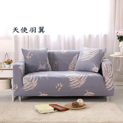 【RS Home】4+4人座11款花色加送抱枕套沙發罩沙發套彈性沙發套沙發墊床墊保潔墊彈簧床折疊沙發 [4+4人座]