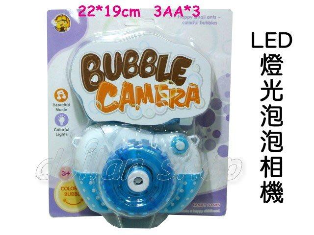 寶貝玩具屋二館☆【LED燈光泡泡相機】MY121蔚藍點點相機泡泡機(LED燈光/音樂)全自動氣泡製造機☆【聲光】