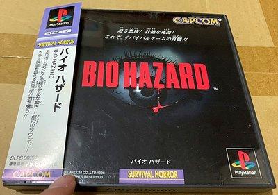幸運小兔 PS遊戲 PS 惡靈古堡 有側標 生化危機 BIOHAZARD Resident Evil PS3 適用 E6