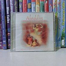 *【兒童英語童謠CD】小pen~來自英國的童謠~~Aladdin