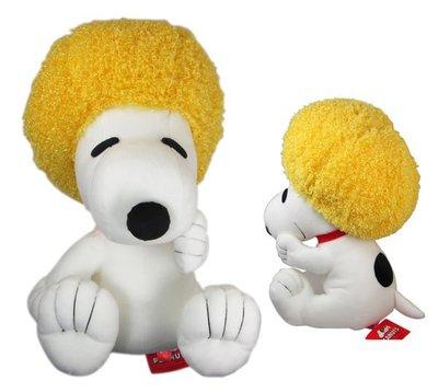 【卡漫迷】 Snoopy 爆炸頭娃娃 ㊣版 史奴比 史努比 絨毛日版玩偶 高約37cm
