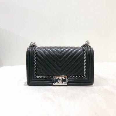 Chanel Boy 25 山形紋 復古牛皮 銀釦 黑色《精品女王全新&二手》