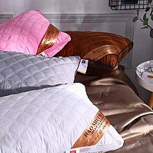 一對裝】枕頭枕芯家用酒店羽絲絨枕雙人單人學生枕頭芯整頭   YTL 優品匯 搶購