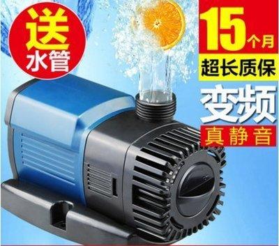 【興達生活】森森變頻水泵靜音魚缸潛水泵底過濾循環魚缸水泵魚缸抽水泵魚池水泵(此價格為JP`1800型號)`13613