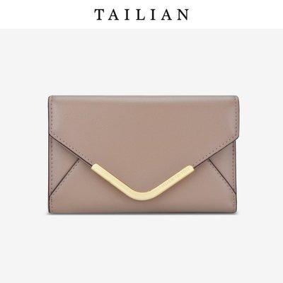 [泰莉安]2103 女用皮夾 泰莉安Tailian女士錢包時尚信封短款三折錢夾多功能零錢包wallet56