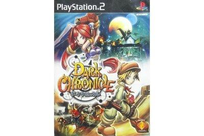 SONY PLAYSTATION 2 PS2 GAME DARK CHRONICLE 暗雲編年史 遊戲 日版 SCPS15033 (BUY-15033)