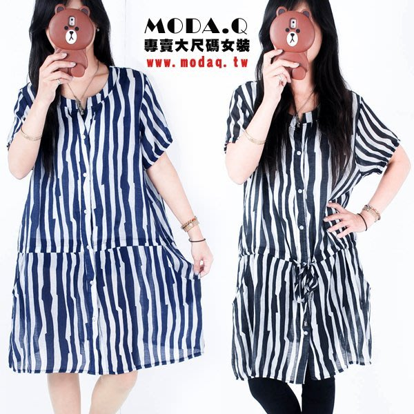 *MoDa.Q中大尺碼*【E2390F】氣質排釦條紋綁繩造型長版洋裝上衣