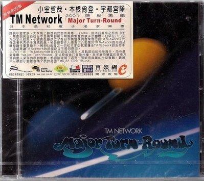 TM NETWORK-小室哲哉、木根尚登、宇都宮隆 // MAJOR TURN-ROUND
