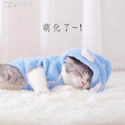 貓貓衣服貓咪衣服寵物保暖貓咪兔子服飾可...