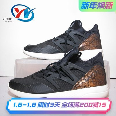 ROY潮鞋專櫃代購 Reebok銳步 運動HAYASU 中幫舞蹈訓練鞋AR2393 CN1941 CN1944