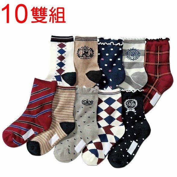 【瑜瑜小屋】百搭《英倫花邊款》典雅短襪((10雙組))(W-5)